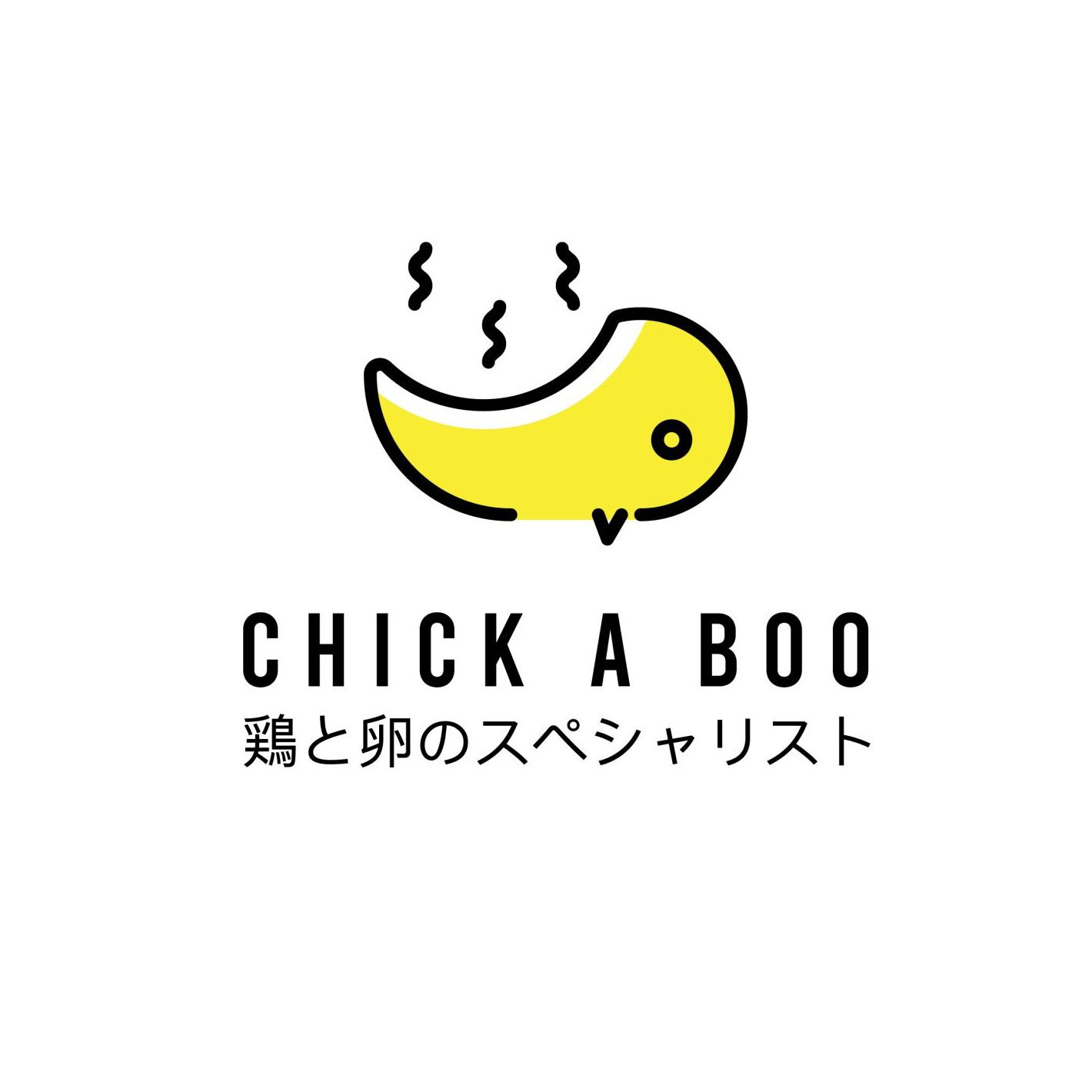 chick a boo after rebranding